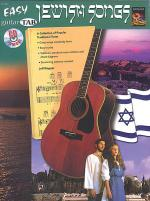 Easy Jewish Songs Sheet Music