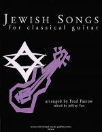 Jewish Songs for Classical Guitar Sheet Music