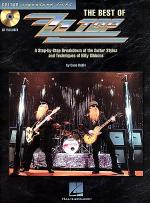 The Best of ZZ Top Sheet Music