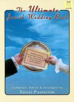 The Ultimate Jewish Wedding Book Sheet Music