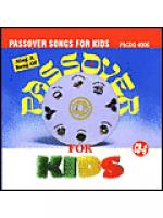 Passover Songs For Singing (Karaoke CDG) Sheet Music