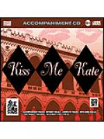 Kiss Me Kate (Karaoke CDG) Sheet Music