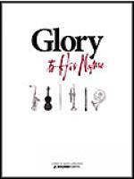Glory to His Name Sheet Music
