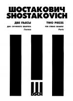 Shostakovich: Two Pieces For String Quartet: 1. Elegy, 2. Polka Sheet Music