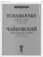 Swan Lake, Op. 20 Sheet Music