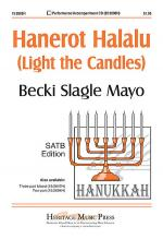 Hanerot Halalu (Light the Candles) Sheet Music