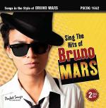 Sing the Hits of Bruno Mars (Karaoke CDs) Sheet Music