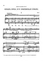 Sonata Epica Op.57 (Score/Part) Sheet Music