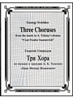 Three Choruses from Czar Feodor Ioannovich Sheet Music