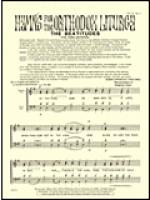Beatitudes... Come, Let Us Worship Sheet Music