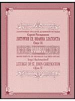 Liturgy of St. John Chrysostom Sheet Music