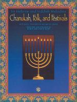Chanukah, Folk, and Festivals Sheet Music