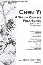 A Set of Chinese Folk Songs (Volume 1) Sheet Music