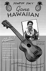 Jumpin' Jim's Gone Hawaiian Sheet Music
