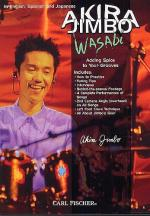 Akira Jimbo: Wasabi - Adding Spice to Your Grooves (DVD) Sheet Music