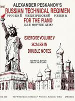 Russian Technical Regimen - Vol. 5 Sheet Music
