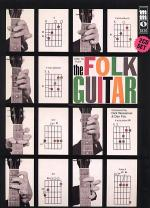 How To Play the Folk Guitar (2 CD Set) Sheet Music