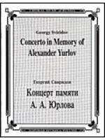 Concerto in Memory of A. Yurlov Sheet Music