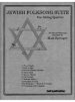 Jewish Folksong Suite For String Quartet Sheet Music