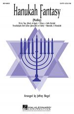 Hanukah Fantasy Sheet Music