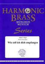 Wie soll ich dich empfangen / How shall I then receive thee Sheet Music