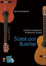 Solea por Bulerias - Progressive Studies DVD/Booklet Set Sheet Music