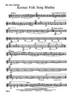 Korean Folk Song Medley: E-flat Alto Clarinet Sheet Music