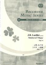 Sonata in F Major, Op. 1-4 Sheet Music
