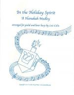 In The Holiday Spirit Sheet Music