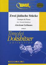 Zwei Judische Stucke Sheet Music