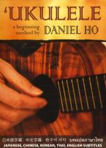 Daniel Ho: Ukulele - A Beginning Method Sheet Music