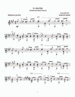 Saints and Fireworks, Volume Two - Gordon Mizzi Sheet Music