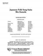 Japanese Folk Song Suite Sheet Music