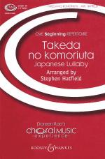 Takeda No Komoriuta -Japanese Lullaby Cme Beginning Sheet Music Sheet Music