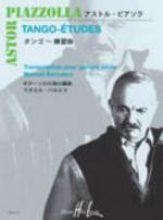 6 Tango Etudes Sheet Music