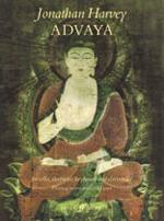 Advaya (For Cello and Electronic Keyboard) - Score Sheet Music