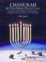 Chanukah and Other Hebrew Holiday Songs - Book Sheet Music