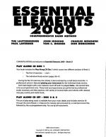 Essential Elements 2000, Book 2 Bb Trumpet Sheet Music