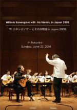 William Kanengiser: With His Friends in Japan 2008 Sheet Music