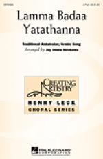 Lamma Badaa Yatathanna Sheet Music