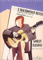 Macedonian Blues (3) Sheet Music